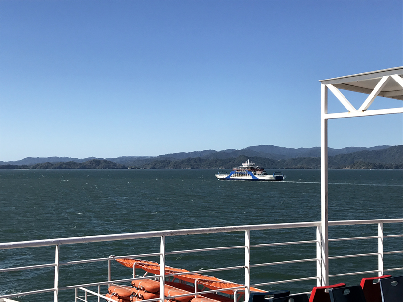 ferry naar Puntarenas