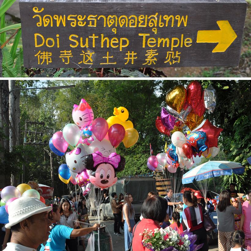 Doi Suthep tempel in Thailand