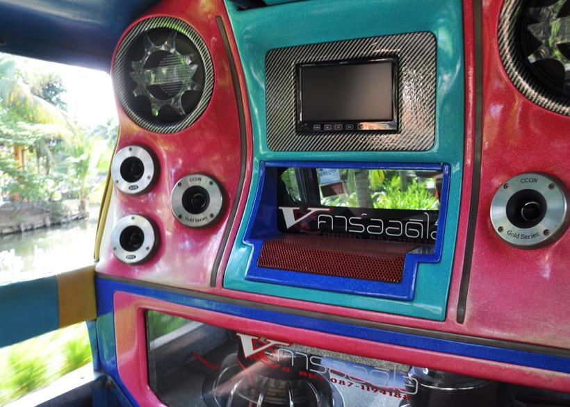 tuktuk in Thailand