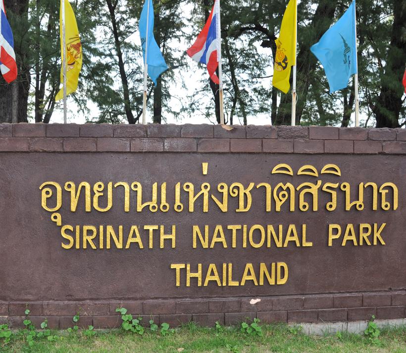 nationaal park op Phuket