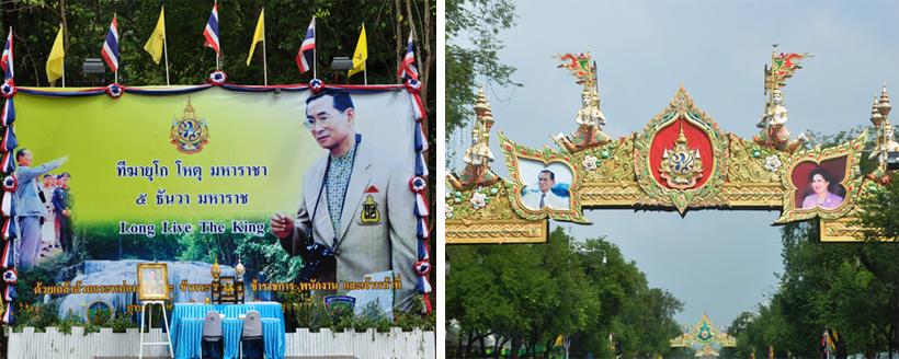 viering verjaardag koning in Thailand